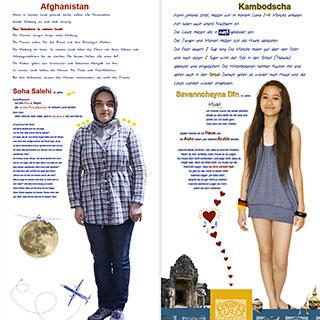 Soha Salehi und Savannchayna Din